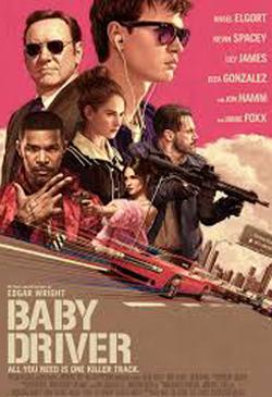 babydriver250