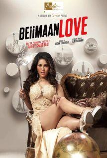 beiiman-love8