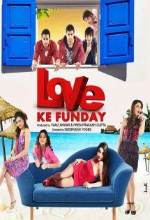 love-ke-funday-adult-movie1