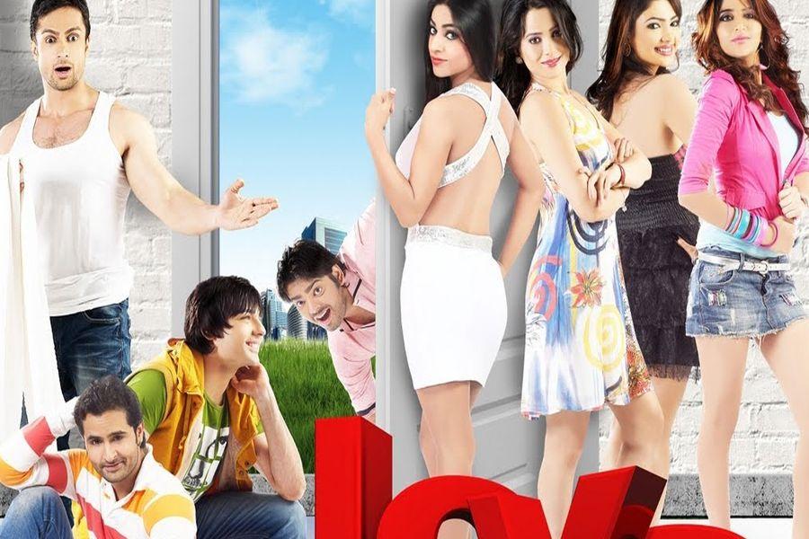 love-ke-funday5