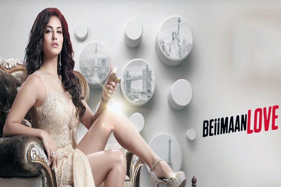 sunny-leone-in-beiimaan-love-movie-poster